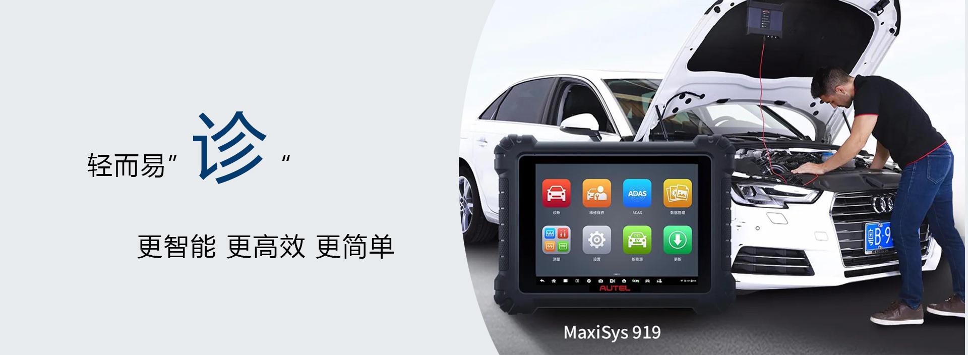 万博max手机官网新万博手机版贸易有限公司【官网】